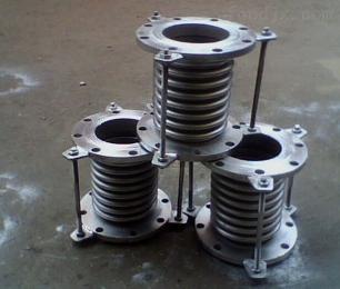TEL:17330177003304不銹鋼316L膨脹節 方形補償器 伸縮節