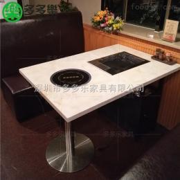 567657韓式無煙自助燒烤桌 韓國烤肉桌椅定做廠家
