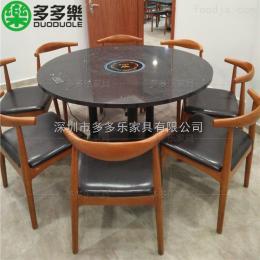 5435火锅餐桌 火锅家具 电磁炉餐桌 大理石餐桌
