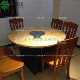 6757657电磁炉火锅桌椅 大理石火锅桌子 火锅餐桌椅