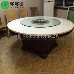 5435大理石火锅桌椅 电磁炉火锅桌子 火锅餐桌椅