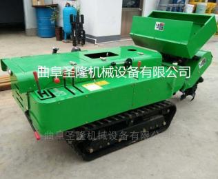 自走式園林施肥回填機 果園管理機