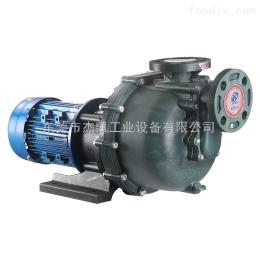 高壓自吸泵高壓自吸泵 杰凱耐腐蝕自吸泵