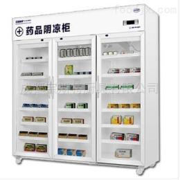 三门药品储藏柜成都药品阴凉柜