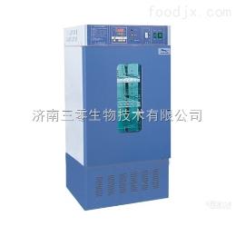 上海一恒生化培养箱厂家签约代理
