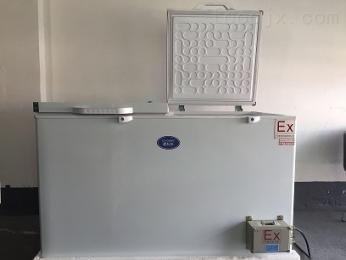 400L格力防爆冰箱臥式400L