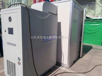 PFK-5派菲克高温热泵干燥机