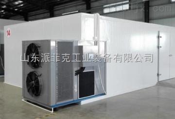 PFK-5新型节能环保茶叶热泵烘干机