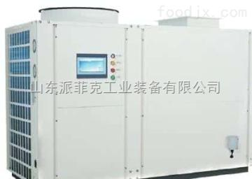 PFK-5热泵干燥机 百合烘干机