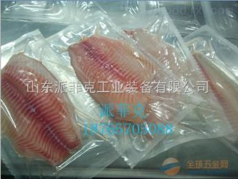 PFK-5菌類、牛肉條真空凍干機