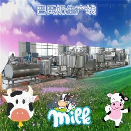 可加工定制巴氏乳流水线-牛奶巴氏低温灭菌机