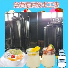 可加工定制酸奶设备价格-搅拌型酸奶工艺流程