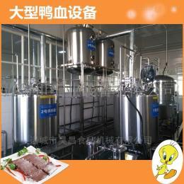 500小型鸭血豆腐生产线-全自动盒装鸭血封口机