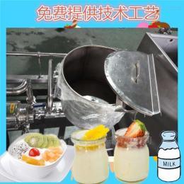 可加工定制酸奶生产线价格|全套酸奶设备