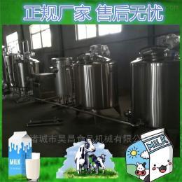 可加工定制巴氏奶生产线设备_巴氏牛奶加工设备厂家