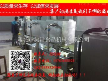 加工定制蟹黃加工全套設備 蟹黃加工流水線設備