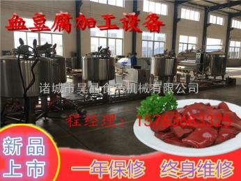 15763683325鴨血豆腐生產線_鴨血豆腐生產線設備