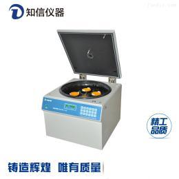 L5042D厂家直销 上海知信低速离心机L5042D