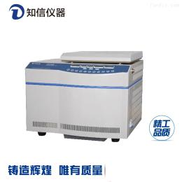 H3018DR医用数显实验室高速冷冻离心机H3018DR