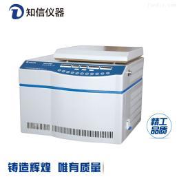 H2518DR医用数显实验室冷冻高速离心机H2518DR