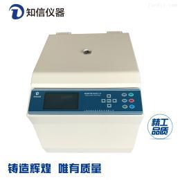 H3021D厂家直销 上海知信台式高速离心机H3021D