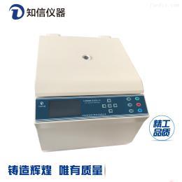 L3660D台式低速大容量离心机实验室L3660D