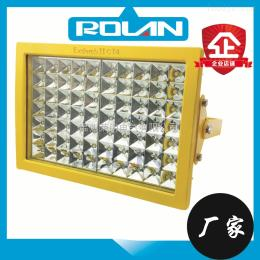 节能LED防爆灯100w,LED防爆投光灯100w