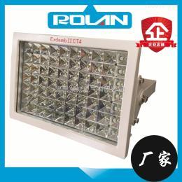 電話ζ178-1777-5751100w方形高效节能投光灯,LED防爆投光灯100w