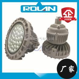 KHD230-Ⅱ-L60系列防爆免维护LED照明灯(ⅡC)