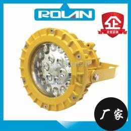 電話ζ178-1777-5751高效節能防爆燈50w,LED防爆節能燈50w