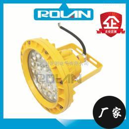 GF9024 固态节能灯24W,GF9024-L24