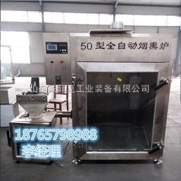PFK-5Y-150全自動煙熏爐