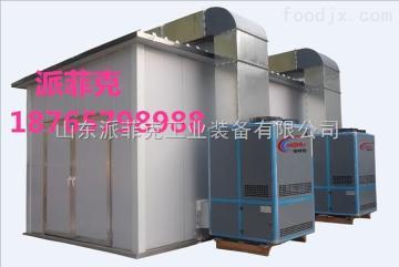 PFK不銹鋼熱風循環烘箱 水果烘干箱