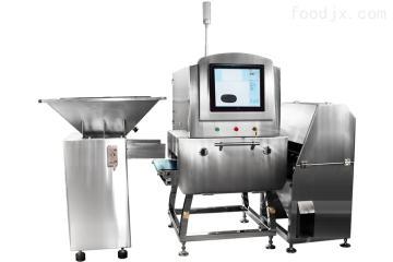 散料專用X射線異物檢測