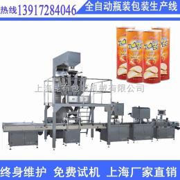薯片纸罐包装机 塑料瓶罐灌装设备生产线