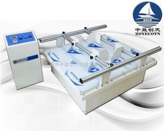 DDC-ZD820专业品质手机振动测试仪 振动试验机 电子元件振动检测设备批发