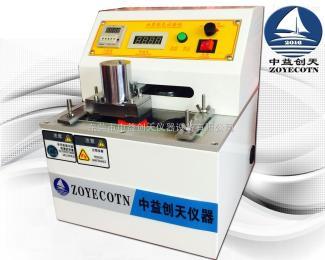 DDC-MC770油墨耐磨机价格\耐磨测试仪销售\油墨脱色耐磨试验机厂家\耐磨机