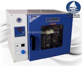 DDC-HX711烘箱 干燥箱 数显恒温鼓风干燥箱 多恒温箱工业烤箱 中益创天
