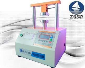 DDC-YS203微电脑瓦楞纸板环压边压试验机 环压边压强度测试仪