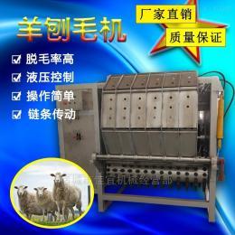 jy-200佳宜機械全自動山羊刨毛機不銹鋼打毛率高