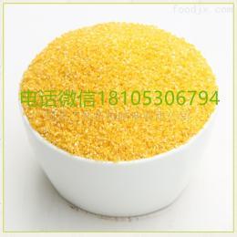 6FT-PD1全自动东北玉米加工渣子机 苞米打茬子机