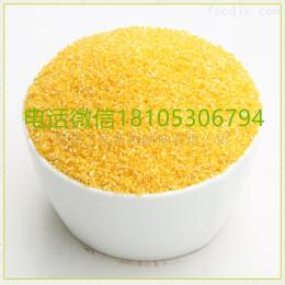 6FT-PD1黑龙江苞米制碴机 苞米碴子脱皮机