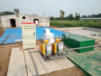 HYYTH-AO-A鄉鎮養殖污水處理設備
