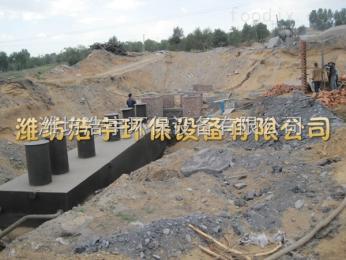 菏泽养殖废水处理设备