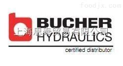 瑞士布赫BUCHER泵阀门SDRA-P-4-04-H-1原装正品思奉臧工推荐