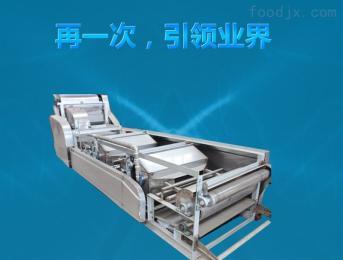 GD-HS-Q-660固德威紅薯、馬鈴薯淀粉加工設備專用制粉機