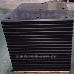 B003高分子护舷板  聚乙烯板材厂家