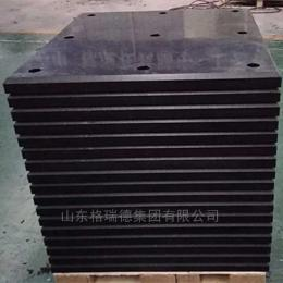 B003高分子護舷板  聚乙烯板材廠家