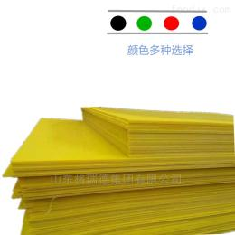 BC002食品运输机械配件 绿色UPE板