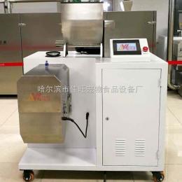 JWK--200C-D狗粮机 狗粮设备 宠物食品膨化机 狗粮机械